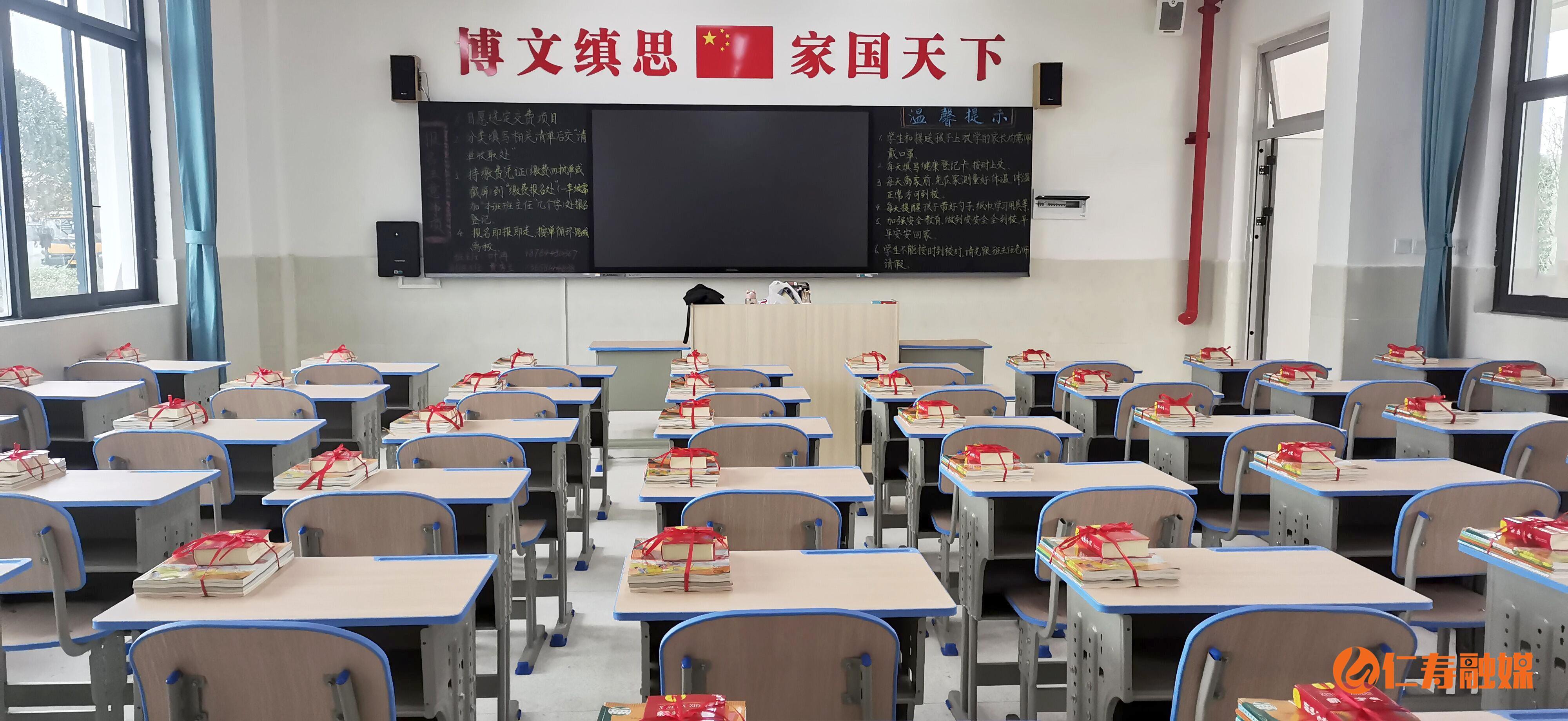城北又一所新学校投用可让2700名学生就近入学