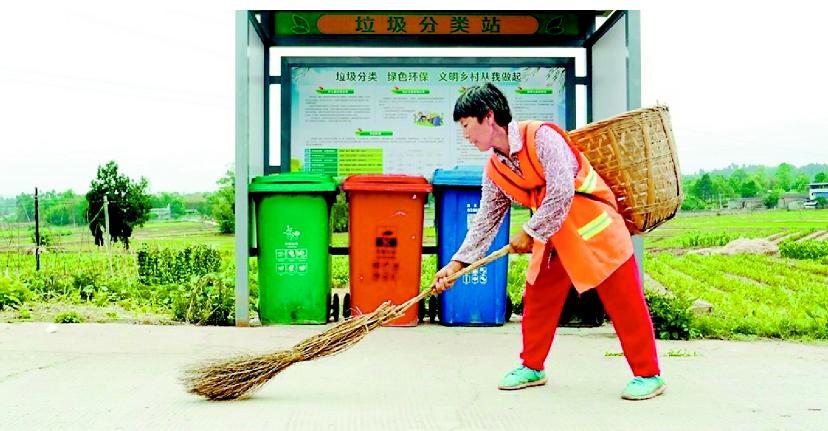 仁寿县推进农村生活垃圾分类治理
